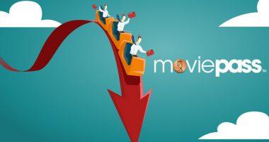 penny stock movie pass