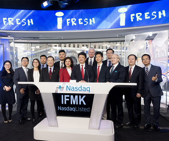 best penny stocks to buy iFresh Inc. (IFMK)