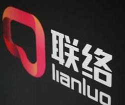 best penny stocks Lianluo Smart Ltd (LLIT)