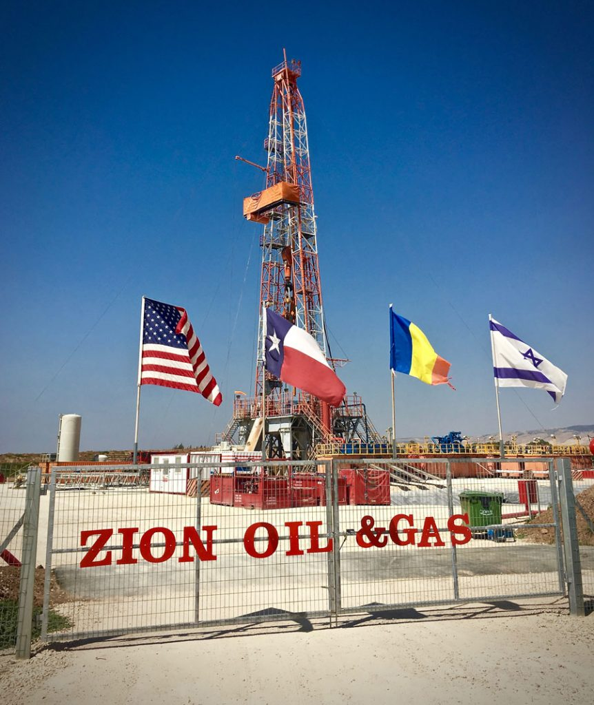 best penny stocks to watch zion oil and gas (ZN)