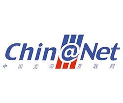 penny stocks robinhood ChinaNet Online (CNET Stock)