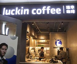 penny stocks to buy sell Luckin Coffee (LK stock)