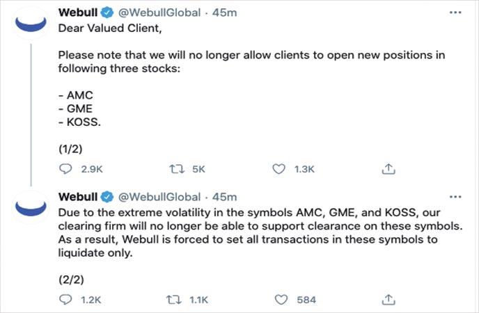 webull tweet amc gme koss